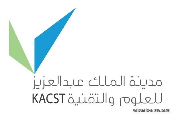 مدينة الملك عبدالعزيز للعلوم والتقنية تصدر كتاباً عن هندسة البرمجة
