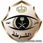 شرطة جازان تكشف تفاصيل مقتل شاب وإحراق مركبته في أبو عريش