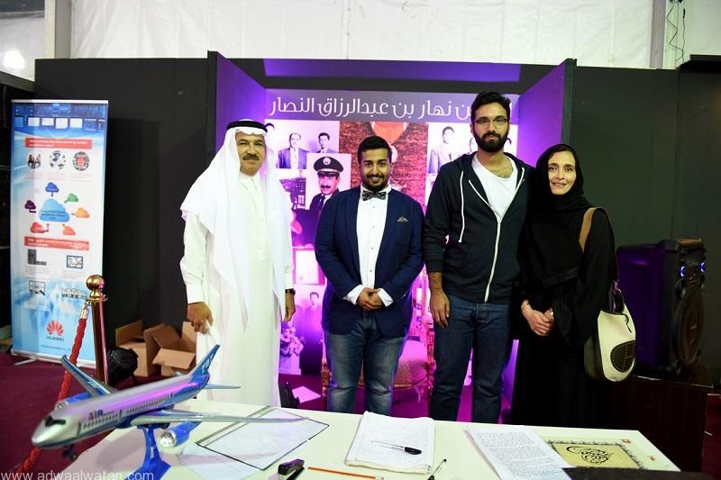 خالد النصار والممثل ابراهيم الحجاج وابنة وحفيد الراحل نهار النصار