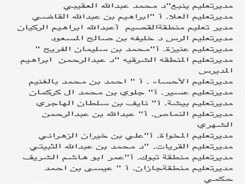 CfSATjHWQAA56v_
