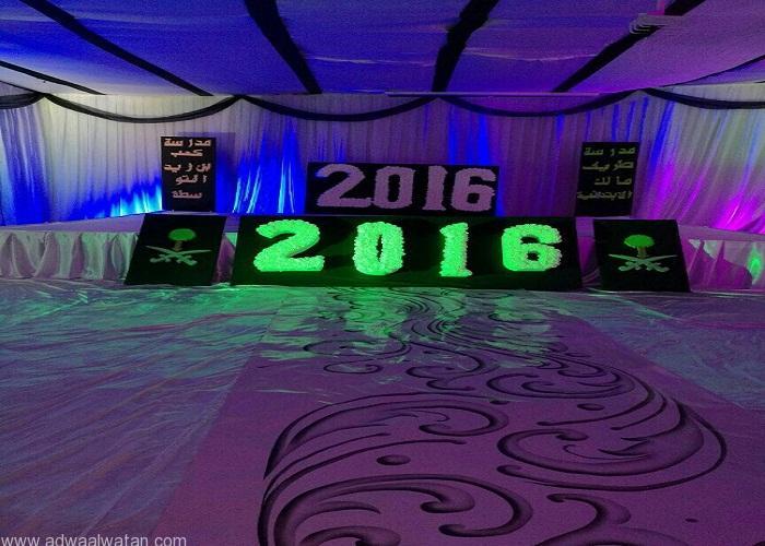 IMG-20160516-WA0101_resized