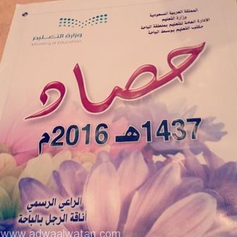 IMG_20160505_200016
