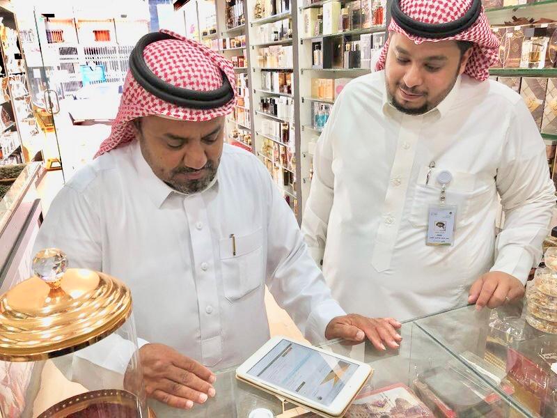 """""""عمل الرياض"""" يضبط 197 مخالفة وينذر 51 منشأة"""