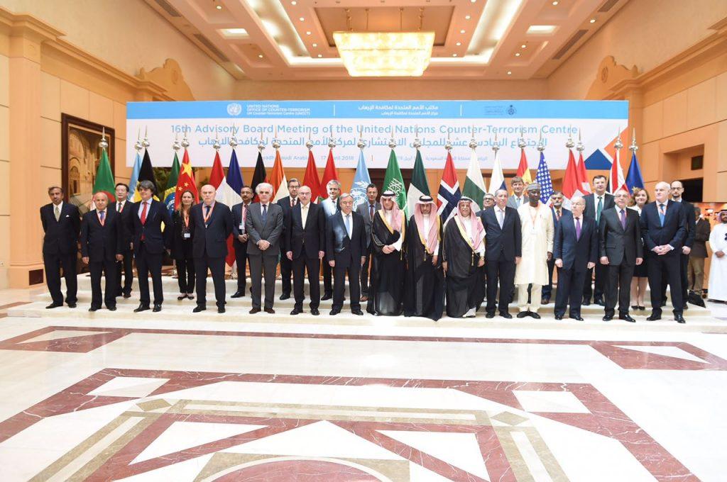 الجبير يفتتح المجلس الإستشاري لمركز الأمم المتحدة لمكافحة الارهاب