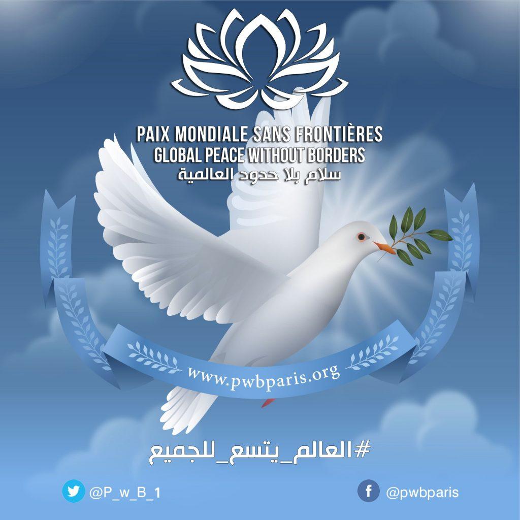 سلام بلا حدود : أوقفوا الحرب في سوريا