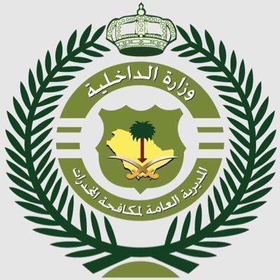 مكافحة المخدرات تعلن عن موعد فتح باب القبول للوظائف العسكرية