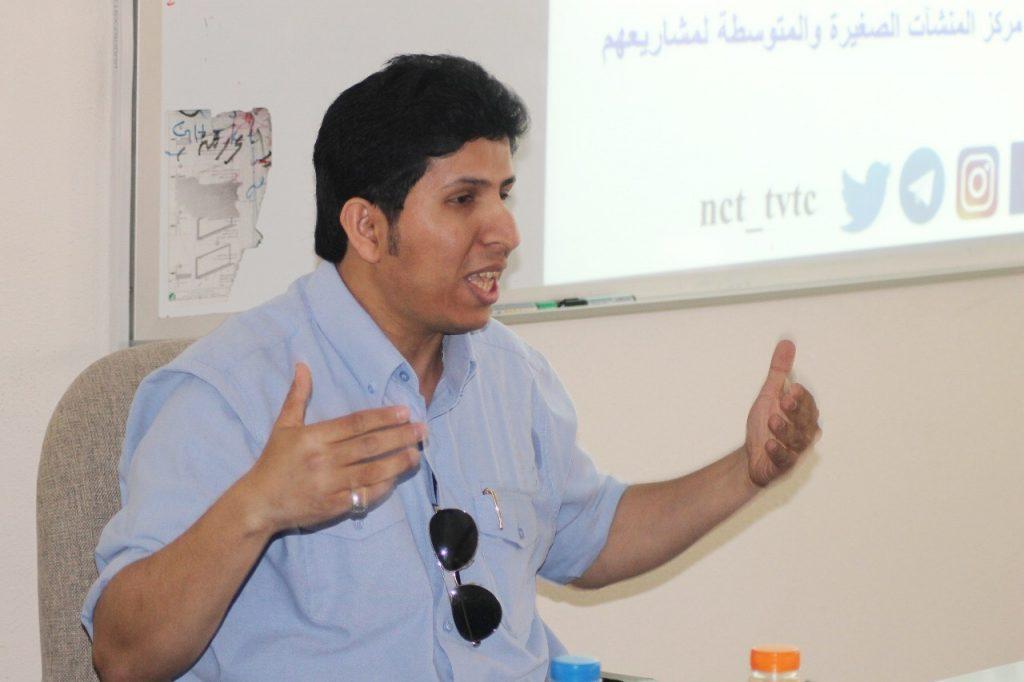 الكلية التقنية بنجران تواصل تنفيذ برنامج التثقيف التعليمي المهني