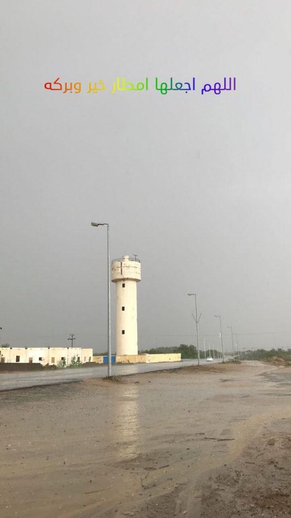 هطول أمطار على محافظة الحرث