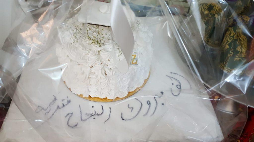 مؤسسة رعاية الفتيات بحائل تنظم حفلة نجاج للنزيلات