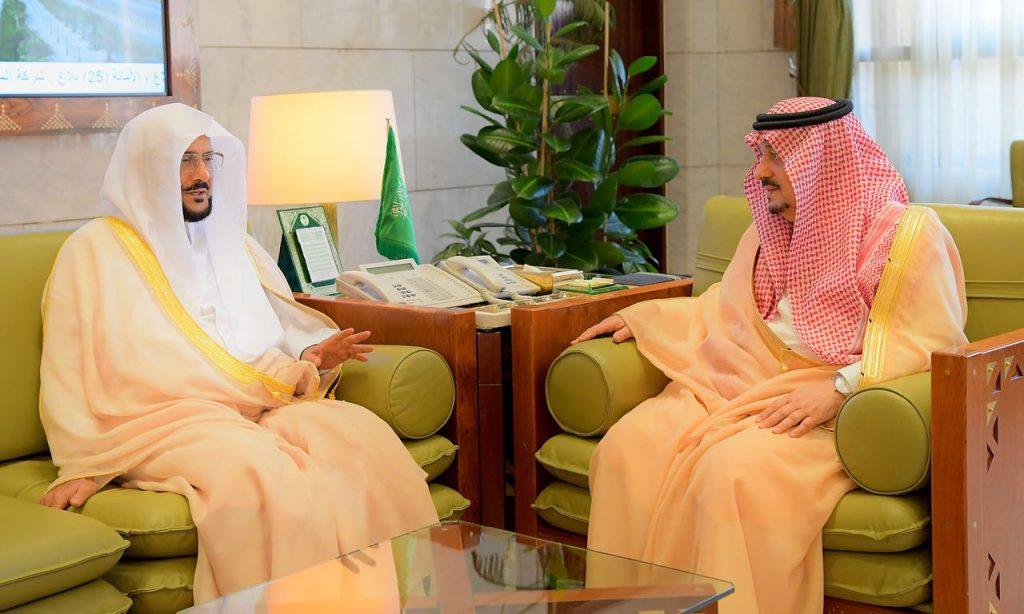 الأمير فيصل بن بندر يستقبل وزير الشؤون الإسلامية والدعوة والإرشاد