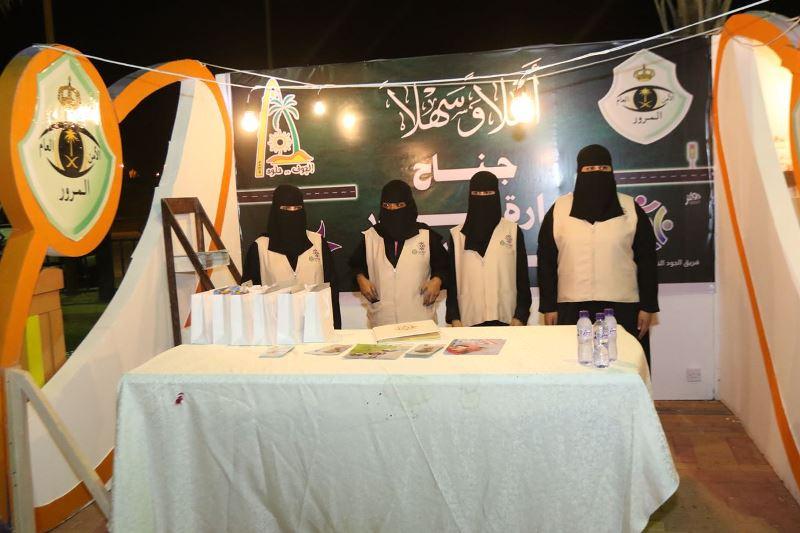 مرور الجوف يشارك بجناح توعوي في مهرجان الجوف حلوة 39