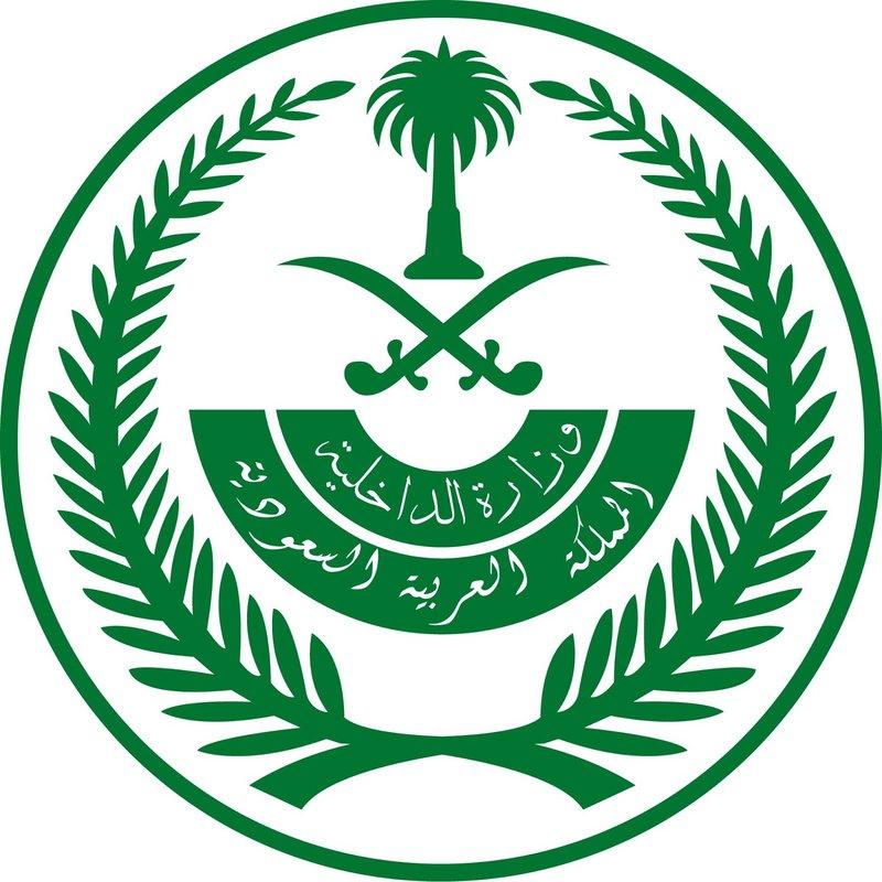 إعلان نتائج القبول المبدئي للإلتحاق بالخدمة العسكرية لدورة دوريات أمن وحراسة المنشآت الدبلوماسية