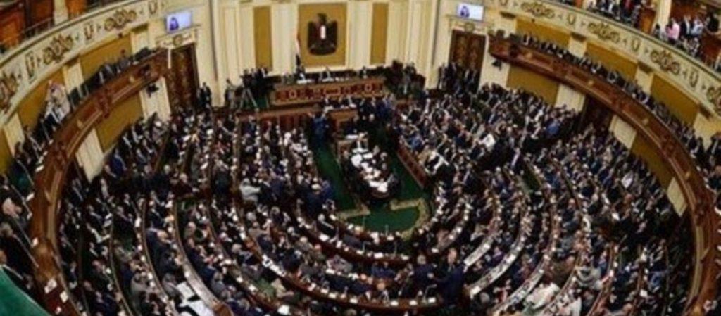 مجلس النواب المصري يوافق على مد حالة الطوارئ بجميع أنحاء البلاد