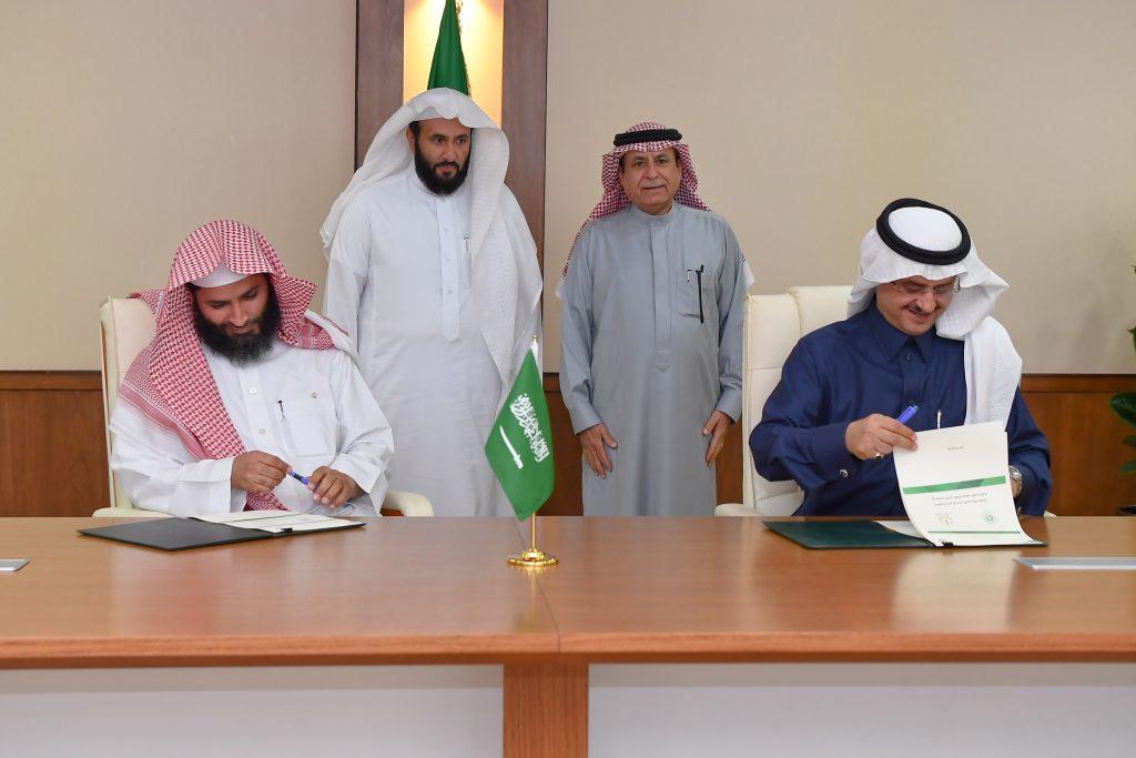 المجلس الأعلى للقضاء يوقع مذكرة تفاهم مع معهد الإدارة