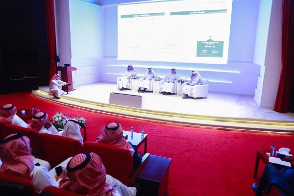 غرفة حائل تناقش الفرص الاستثمارية بالمنطقة