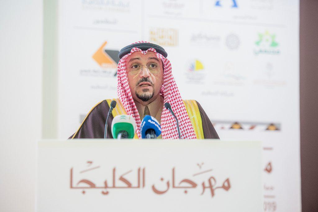 أمير القصيم يزور مهرجان الكليجا الحادي عشر ببريدة