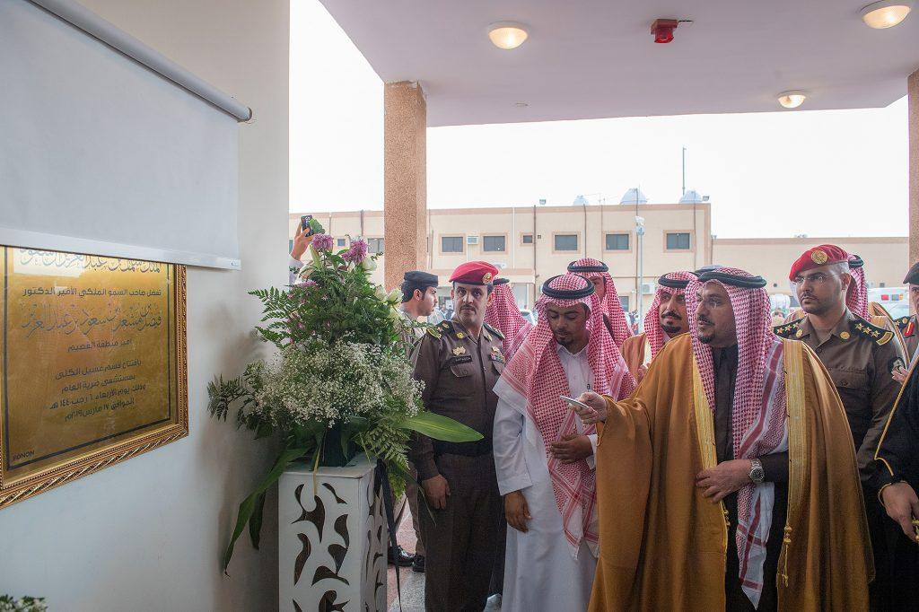 أمير القصيم يدشن عدداً من المشاريع التنموية بمحافظة ضرية