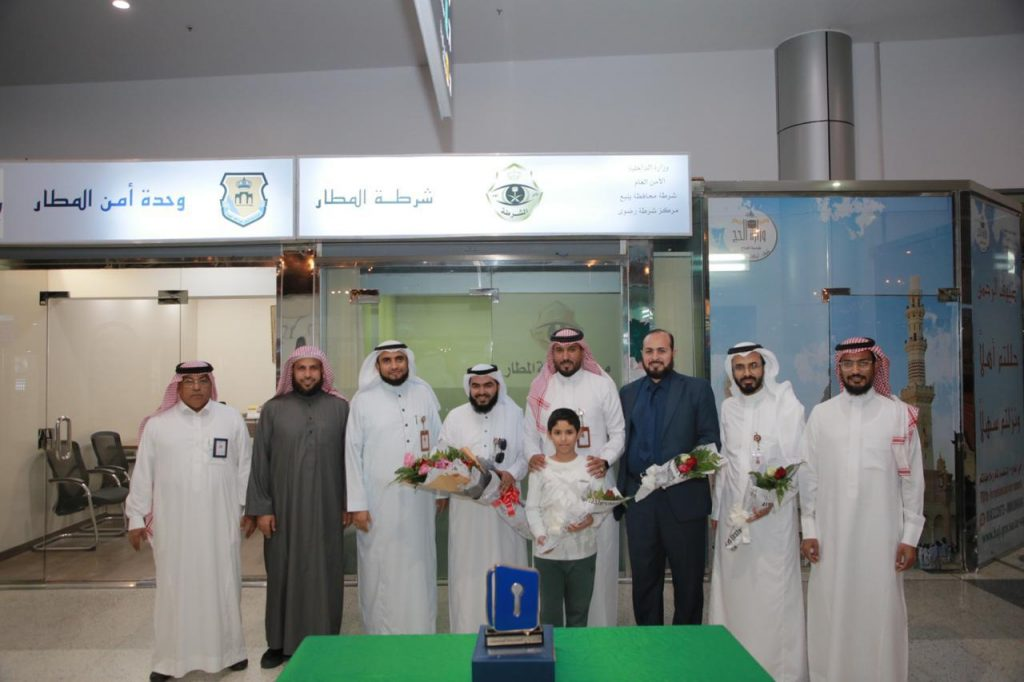 مدرسة الإمام النووي الابتدائية تحصل على المركز الأول  في مسابقة مشروع تحدي القراءة العربي