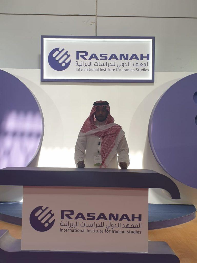 """""""رصانة"""" يطرح إصداراته الجديدة في معرض الرياض الدولي لعام 2019"""