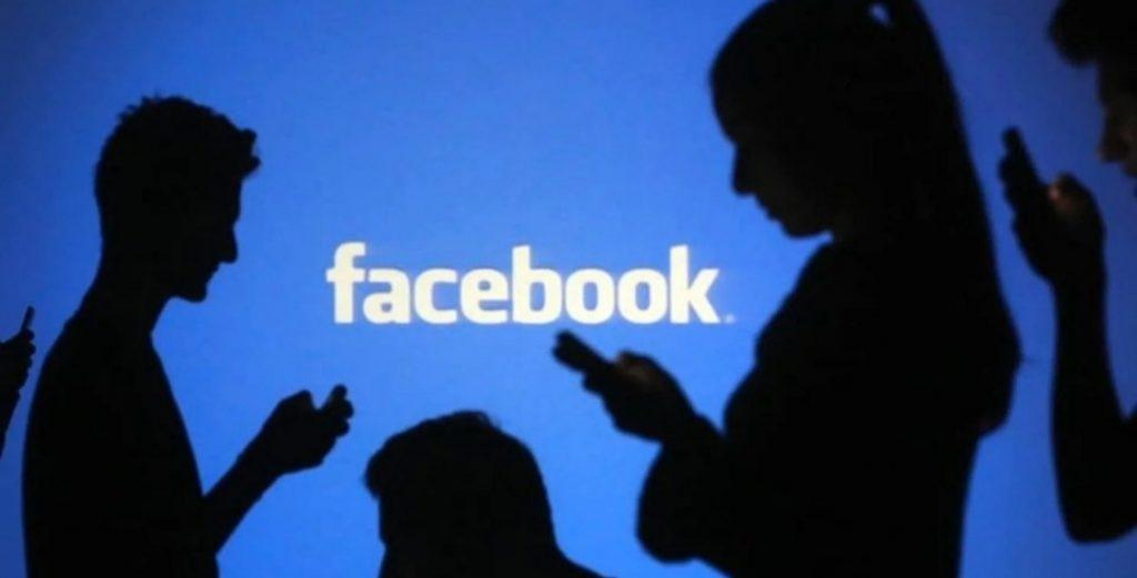 """""""فيس بوك """" يكشف سبب تعطل التطبيقات والخدمات أمس"""