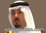 """""""أمير مكة"""" يتفقد ميناء جدة الإسلامي للوقوف على الخدمات المقدمة لـ""""ضيوف الرحمن"""""""