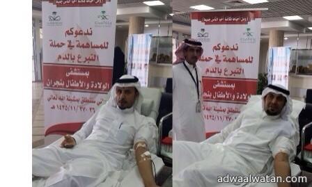 55متبرعا في الحملة الرابعة بمستشفى الولادة والأطفال بنجران