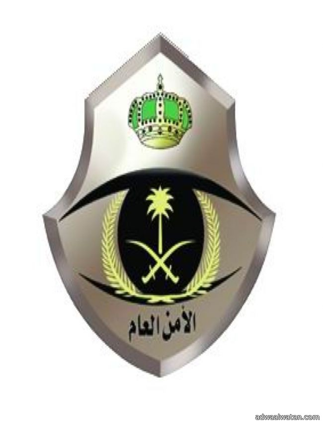 شرطة الباحة تطيح بأحد المتهمين في قضية قتل شاب ووالدته